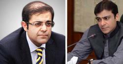 حمزہ اور سلمان شہباز کا فرنٹ مین وعدہ معاف گواہ بننے کو تیار ہو گیا
