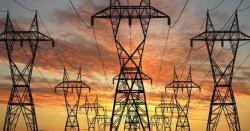بجلی کی قیمت میں ایک روپے 49 پیسے فی یونٹ کا اضافہ