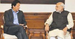 بشکیک میں وزیر اعظم عمران خان کی بھارتی وزیر اعظم نریندر مودی سے مختصر ملاقات