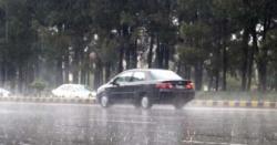 گرمی سے ستائے شہریوں کیلئے ناقابل یقین خوشخبری