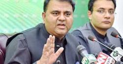 فواد چوہدری نے سینئر صحافی کو تھپڑ مار دیا
