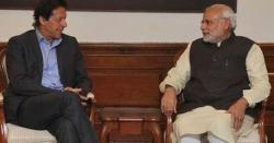 وزیراعظم عمران خان کا مودی سے اچانک سامنا ہونے پر ایسی کیا بات ہوئی