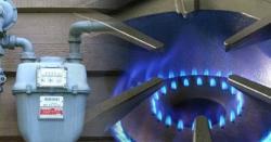گھریلو صارفین کیلئے یکم جولائی سے گیس قیمتوں میں 200 فیصد اضافے کا فیصلہ