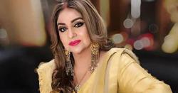 پنجابی فلموں کی ملکہ، ماضی کی اداکارہ انجمن نے دوسری شادی کر لی