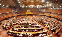 قومی اسمبلی اجلاس میں اپوزیشن نے بجٹ مسترد کردیا