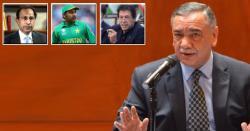 کرکٹ اور معیشت کے حوالے سے چیف جسٹس پاکستان کا ضبط بھی ٹوٹ گیا