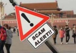 جعل ساز چینی کمپنی کا پاکستانی شہریوں سے دو ارب روپے کا فراڈ
