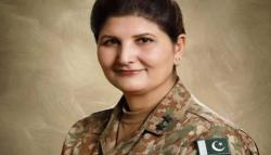 پاک فوج میں اس وقت صرف ایک خاتون میجر جنرل ہیں