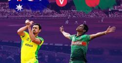 آسٹریلیا کی بنگلادیش کیخلاف بیٹنگ
