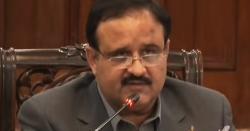 وزیر اعلی پنجاب نےشکایت ملنےپر سٹاف آفیسر اور 3 پولیس اسٹیشنز کے ایس ایچ اوز کو فوری طور پر ضلع بدر کرنے کے احکامات جاری کر دیے