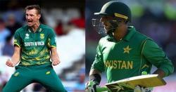 کرکٹ ورلڈ کپ، پاکستان اور جنوبی افریقہ 23 جون کو مدمقابل ہوں گے