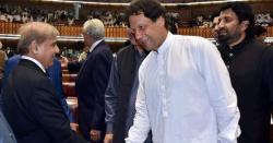 وزیراعظم عمران خان نے اپوزیشن کے ساتھ میثاق معیشت طے کرنے کی منظوری دے دی