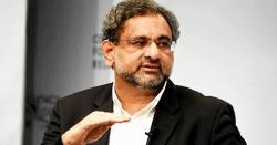 'ایمنسٹی پر وزیراعظم 3 بار خطاب کرچکے، 60 کروڑ بھی جمع نہ ہوئے،شاہد خاقان عباسی