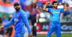 کرکٹ ورلڈکپ: بھارت کا افغانستان کیخلاف ٹاس جیت کر بیٹنگ کا فیصلہ