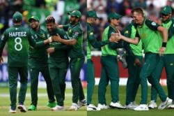 پاکستان، جنوبی افریقہ میچ کیلئے موسم کی رپورٹ جاری کر دی گئی