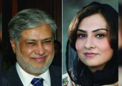 ماروی میمن نے انکشاف کیا ہے کہ اسحاق ڈار جلد پاکستان میں ہوں گے