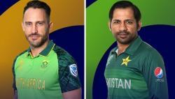 پاکستان نے جنوبی افریقہ کے خلاف ٹاس جیت کر پہلے بلے بازی کا فیصلہ کیا ہے