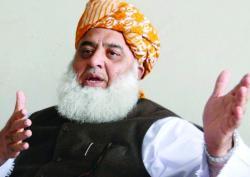 مولانا فضل الرحمن  نے اے پی سی 26جون کو بلانے کا اعلان کر دیا