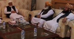 جماعت اسلامی کا اے پی سی میں شمولیت سے انکار