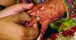 ہائیکورٹ نے دوسری شادی کے لیے مصالحتی کونسل کی اجازت لازمی قرار دے دی