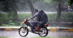لاہور سمیت پنجاب کے مختلف علاقوں میں بارش سے گرمی کا زور ٹوٹ گیا
