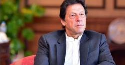 عمران خان سلیکٹڈ ہیں،ہمارے پاس ثبوت موجود ہیں، نبیل گبول