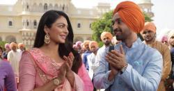 پنجابی فلموں کے معروف اداکارہ نیرو باجوہ کو بالی ووڈ میں شرمناک پیشکش