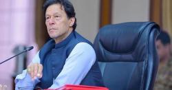 عوام 30جون سے پہلے اپنے اثاثے ظاہرکردیں،عمران خان