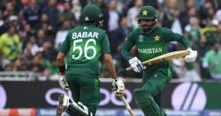 پاکستان کی ورلڈ کپ میچ میں نیوزی لینڈ کے خلاف انتہائی شاندار فتح
