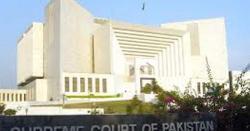 چیف جسٹس کا عمران خان نامی شہری کی سزا برقرار رکھنے کا حکم