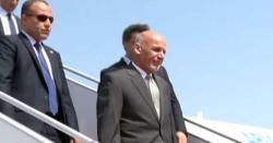 افغان صدر اشرف غنی پاکستان کے دو روزہ دورہ پر آج اسلام آباد پہنچ گئے