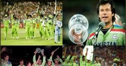 پاکستان کرکٹ ورلڈکپ 1992 کی تاریخ دہرانے لگا