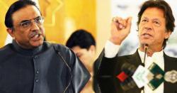 عمران خان کو جیل میں بند کرو اور اس پر چھپکلی چھوڑدو ، پھر دیکھنا وہ کیسے ٹھیک ہوتا ہے