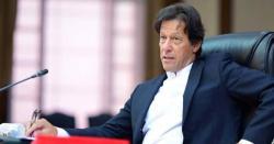 عمران خان کی جانب سے الیکشن کمیشن میں ایسا جواب جمع کرادیا گیا