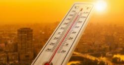 سوئٹزرلینڈ سمیت کئی یورپی ممالک میں درجہ حرارت کہاں جا پہنچا ؟