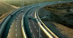 پاکستان کی سب سے طویل موٹروے کی تعمیر مکمل