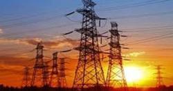 بجلی کی قیمت میں دس پیسے فی یونٹ اضافہ ہوگیا