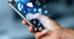 آپ کے وائی فائی انٹرنیٹ کی رفتار سست ہے تو یہ کام کرنے سے آپ کا انٹرنیٹبہت تیز ہو جائے گا