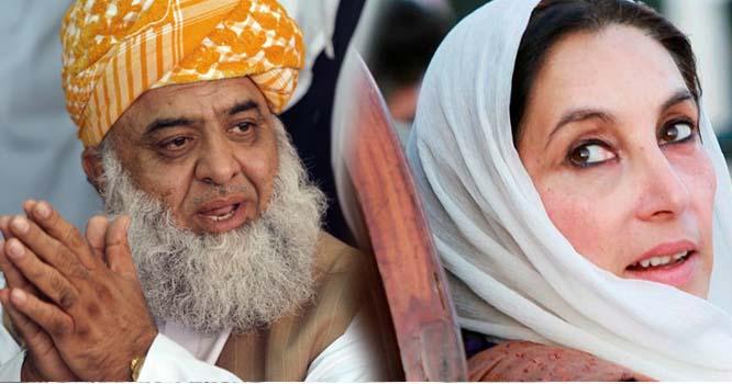 جب شہید بینظیر بھٹو نے مولانا فضل الرحمان سے پوچھا کہ اسلام میں دوسری شادی کی کیوں اجازت ہے ؟ ہ