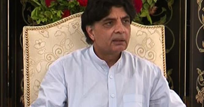 """"""" ہمیں اس نظام کو بدلنا ہوگا اور پاکستان کو مضبوط کیا جاسکتا ہے """""""