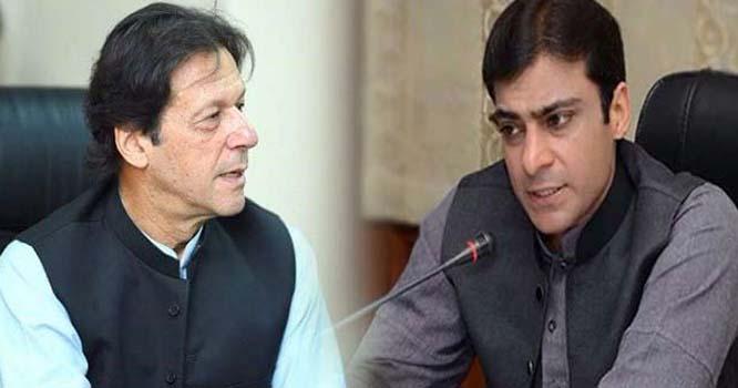 وزیراعظم عمران خان کو جب حمزہ شہبازشریف کی گرفتاری کا بتایا گیا