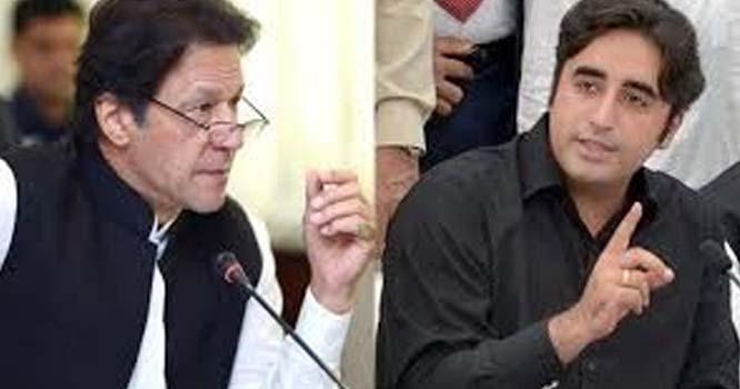 عمران خان نے آدھی رات کو خوفزدہ ہو کر خطاب کیا: بلاول بھٹو کا ٹویٹ