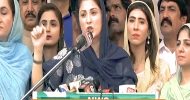 عمران خان ڈرپوک ،پیچھے سے وارکرتاہے ،مریم نواز