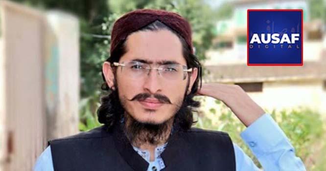 پاکستانی بلاگر بلال خان کے قتل کو منفی رنگ دیتے ہوئے سوشل میڈیا پر اوصاف کے نام سے جعلی خبر چلائی جانے لگی