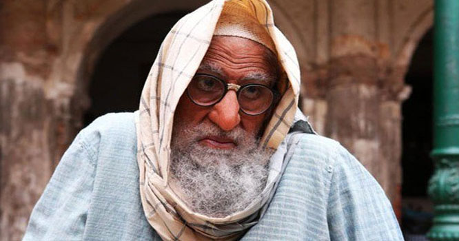 کیا آپ فلم ''گلابو ستابو'' میں شامل اس اداکار کو پہچان سکتے ہیں؟