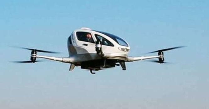 چین میں دنیا کا پہلا مسافر ڈرون تیار
