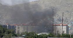 کابل : وزارت دفاع کی عمارت کے قریب دھماکہ، 5 افراد ہلاک، 65 زخمی