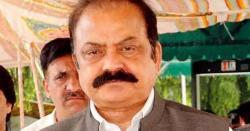 مسلم لیگ ن کے رہنما رانا ثنااللہ کوریمانڈکیلئے ضلع کچہری پہنچا یا گیا