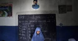 حکومت بلوچستان نے ایسے 2500 اساتذہ کو برطرف کردیئے