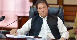 نئے پاکستان میں غریب سے غریب شخص بھی قوانین کے دائرے میں